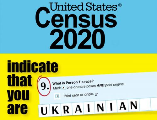 Українці – Ваша відповідь має значення.
