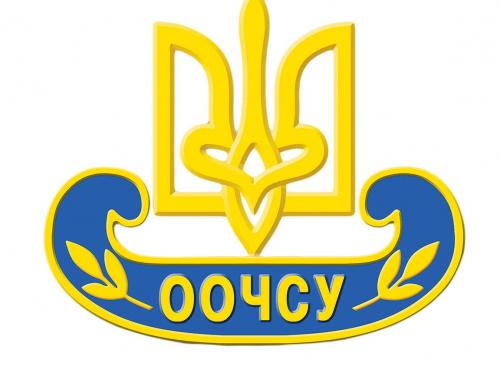 Україна пам'ятає – Світ визнає.